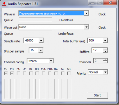 Audio Repeater Mme - фото 8